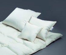 Poduszka półpuchowa 40x40 Bossanova soft