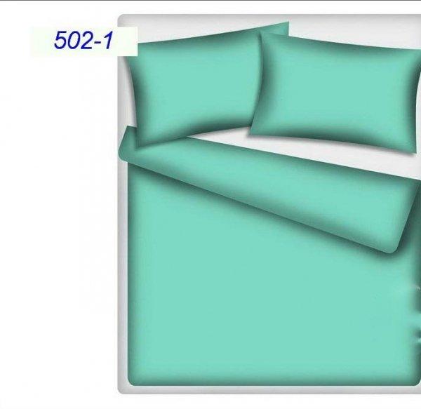 Poszewka na jasiek RUBIN wz. turkus, rozmiar 40x40 100% bawełna
