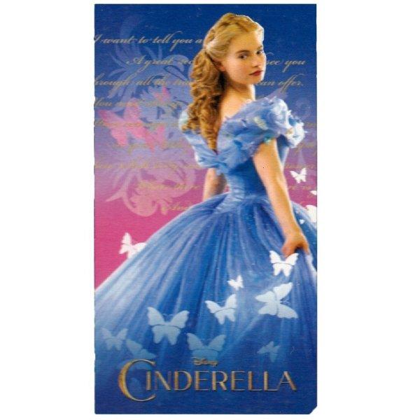 Ręcznik plażowy Cinderella - rozmiar 70x140