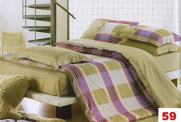 Poszewka 70x80, 50x60,40x40 lub inny rozmiar - 100% bawełna satynowa  wz.Z 0059