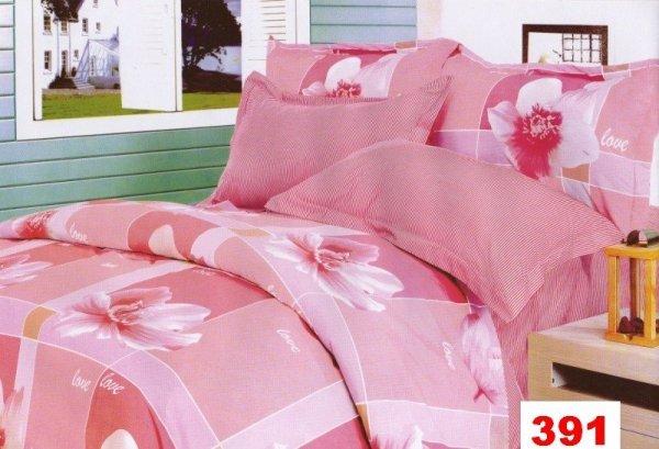 Poszewki na poduszki 40x40 bawełna satynowawz. 0391