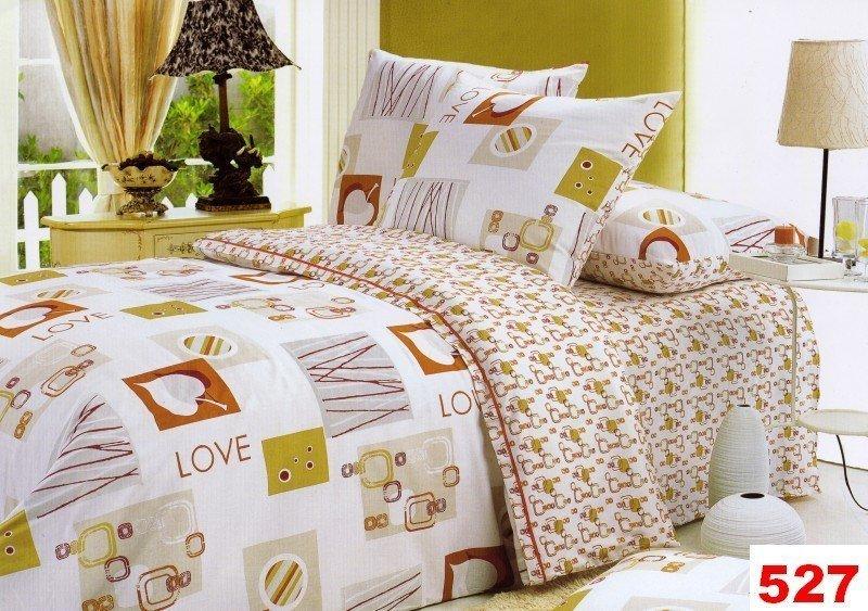Poszewka  70x80, 50x60,40x40  lub inny rozmiar - 100% bawełna satynowa  wz.Z  527