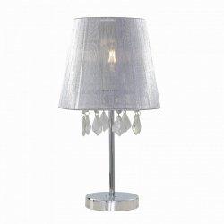 Mona biurkowa srebrna mała LP-5005/1TS srebrna Light Prestige