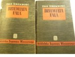 DZIEWIĄTA FALA TOM I i II - Ilia Erenburg 1954
