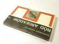 RÓD AGREADÓW FILIP I ALEKSANDER - Krawczuk 1982