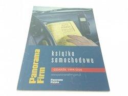 PANORAMA FIRM KSIĄŻKA SAMOCHODOWA GDAŃSK 1999/2000