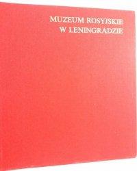 PAŃSTWOWE MUZEUM ROSYJSKIE W LENINGRADZIE - Władimir Aleksiejewicz Leniaszyn 1986