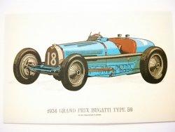 1934 GRAND PRIX BUGATTI TYPE 59 - REPRODUCTIONS