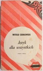 JĘZYK DLA WSZYSTKICH - Witold Cienkowski 1978