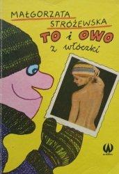 TO I OWO Z WŁÓCZKI - Małgorzata Stróżewska (1983)