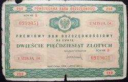 PREMIOWY BON OSZCZĘDNOŚCIOWY NA KWOTĘ 250 ZŁ 0919051