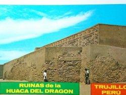 RUINAS DE LA HUACA DEL DRAGON. TRUJILLO PERU
