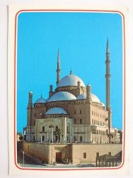 EGYPT. MOHAMED ALY MOSQUE, CITADEL