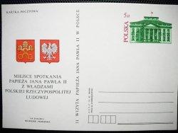 KARTKA POCZTOWA. MIEJSCE SPOTKANIA PAPIEŻA JANA PAWŁA II Z WŁADZAMI POLSKIEJ RZECZYPOSPOLITEJ LUDOWEJ
