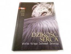 DZIKOŚĆ SERCA - Marzenna Nowakowska 2004