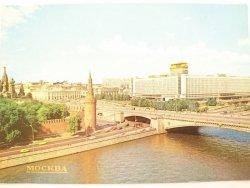 MOSKWA. HOTEL ROSSIA