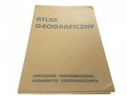 ATLAS GEOGRAFICZNY PPWK (1985)