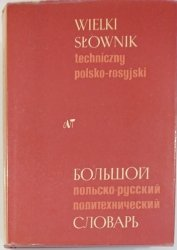 WIELKI SŁOWNIK TECHNICZNY POLSKO-ROSYJSKI red. Szarski 1976