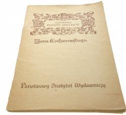 ODPRAWA POSŁÓW GRECKICH - Jana Kochanowskiego