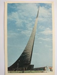 MONUMENT IN COMMEMORATION OF THE LAUNCHING BY THE SOVIET UNION. MOSCOW