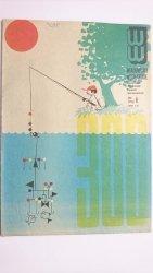 WIADOMOŚCI WĘDKARSKIE NR 6 (300) 1974