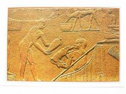 EGYPT. SAKKARA THE TOMP OF HKAGMI PIGS FEEDING