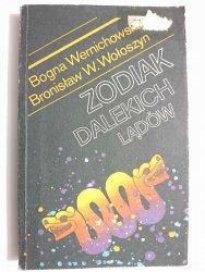 ZODIAK DALEKICH LĄDÓW - Bogna Wernichowska 1990