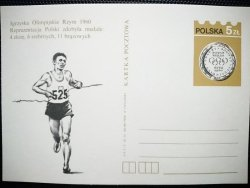 KARTKA POCZTOWA. IGRZYSKA OLIMPIJSKIE RZYM 1960