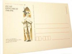 KARTKA POCZTOWA #003 650 LAT BYDGOSZCZY 1346-1996