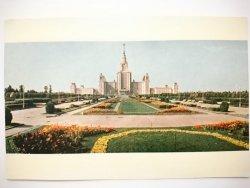 LOMONOSOV STATE UNIVERSITY MOSCOW USSR