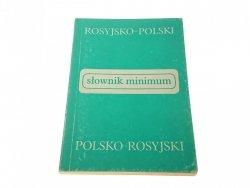 SŁOWNIK MINIMUM ROSYJSKO-POLSKI POL-ROS 1982