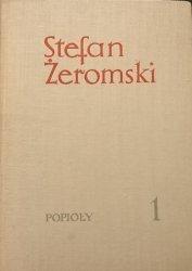 POPIOŁY TOM I - Stefan Żeromski 1964