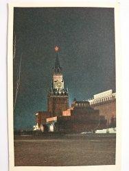 LENIN MAUSOLEUM AND THE KREMLIN SPASSKAYA TOWER. MOSCOW
