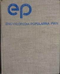 ENCYKLOPEDIA POPULARNA PWN 1982
