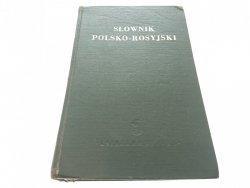SŁOWNIK POLSKO-ROSYJSKI - Red. Grekowa 1950