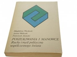 POSZUKIWANIA I MANOWCE - M. Wacławik (1980)