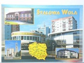 STALOWA WOLA