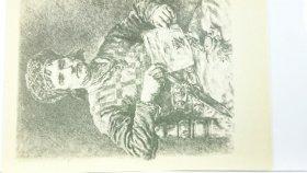 JAN MATEJKO 1838-1893 POCZET KRÓLÓW BOLESŁAW V