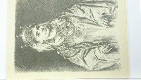JAN MATEJKO 1838-1893 POCZET KRÓLÓW...RYCHEZA