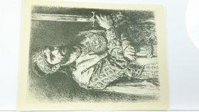 JAN MATEJKO 1838-1893 POCZET KRÓLÓW KAZIMIERZ II