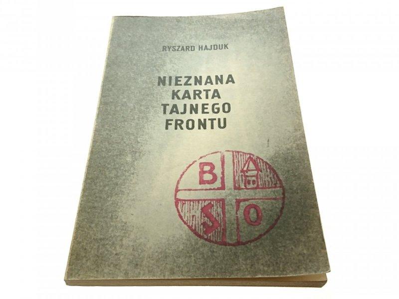 NIEZNANA KARTA TAJNEGO FRONTU - Hajduk 1985