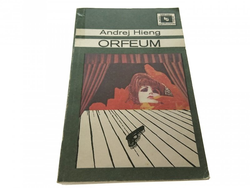 ORFEUM - Andrej Hieng (1986)