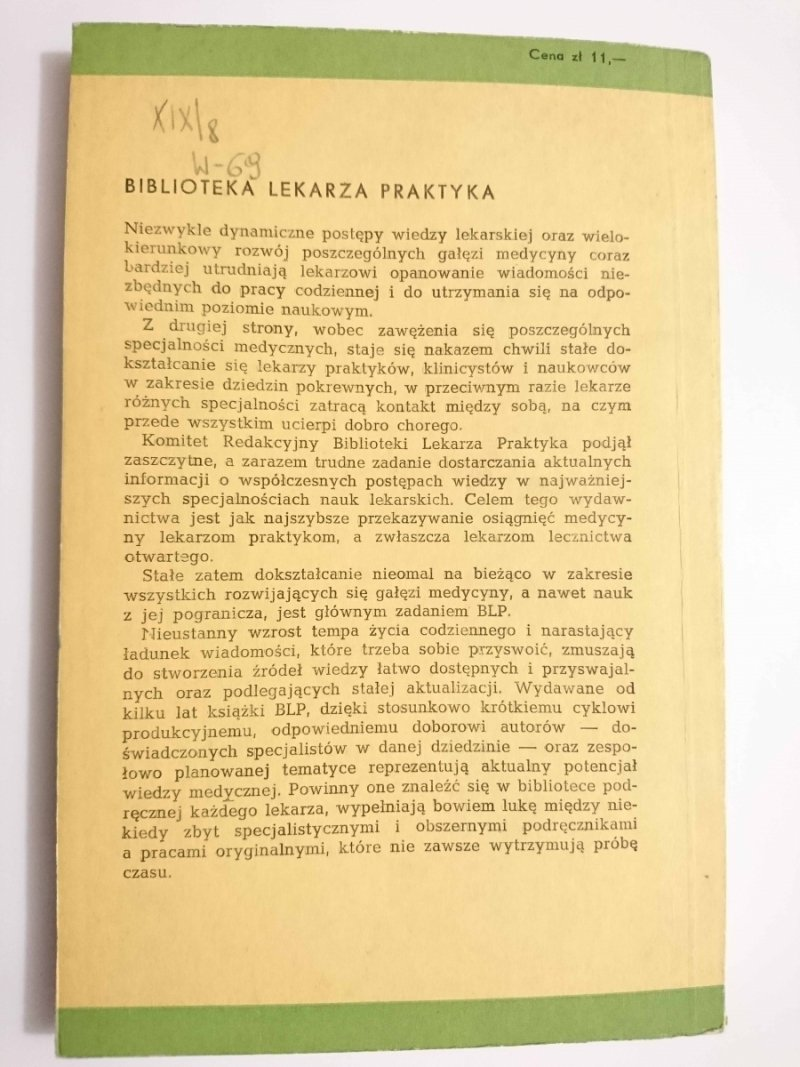 RECEPTURA ANTYBIOTYKÓW - Leszek Krówczyński 1969