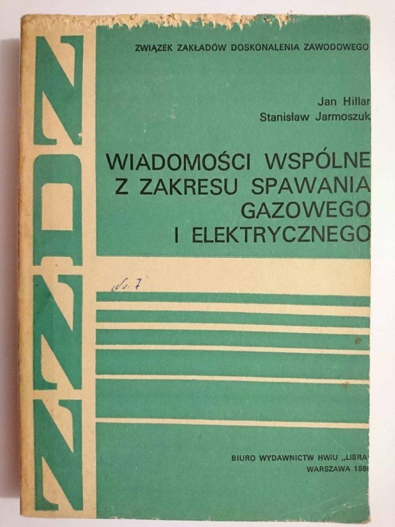 WIADOMOŚCI WSPÓLNE Z ZAKRESU SPAWANIA GAZOWEGO I ELEKTRYCZNEGO 1980