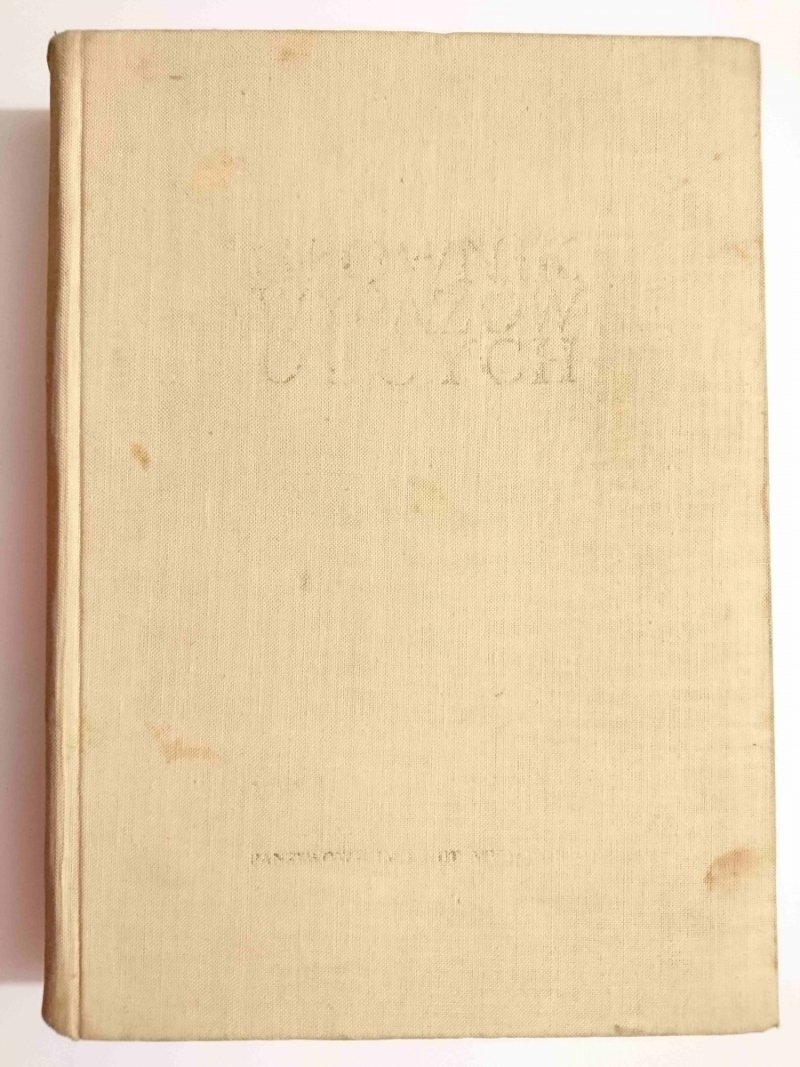SŁOWNIK WYRAZÓW OBCYCH - red. Rysiewicz i inni 1961