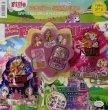 Filly magazyn Wydanie Specjalne ZESTAW -  3 koniki Baby Filly Elf + saszetka Filly Witchy + saszetka Baby Filly Witchy