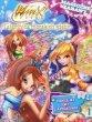 Winx Club Tajemnica morskich głębin Magiczne zabawy 1