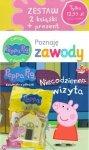 Świnka Peppa zestaw 2 książki (Książeczki z półeczki 34 Niecodzienna wizyta + Ćwiczę z Peppą) + domek MiniŚwiat