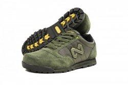 Navitas Buty Trainers Green roz. 43