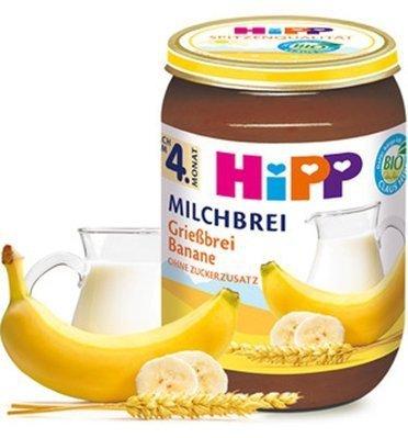 kaszka-manna-dla-dziecka-bananowa-hipp